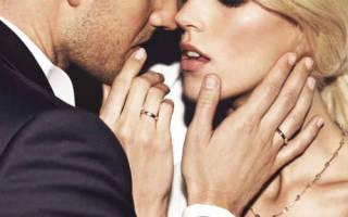 Заговоры на любовь мужчины или парня только белая магия