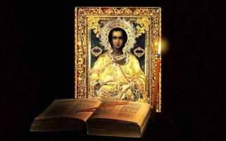 Молитва пантелеймону целителю о здравии текст
