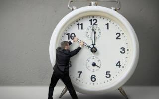 К чему остановились часы в доме