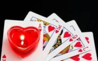 Гадание шесть карт значение
