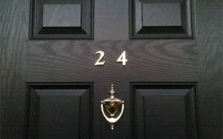 О чм говорят номер квартиры