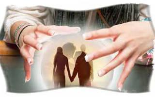 Как быстро подействует приворот на брак