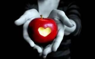 Приворот на красное яблоко две половинки