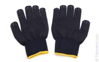 Черные рукавицы сонник