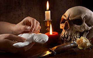 Как действует порча на смерть