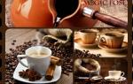 Гадание на кофейной гуще пингвин значение
