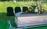 К чему снятся похороны: значение сна и трактование