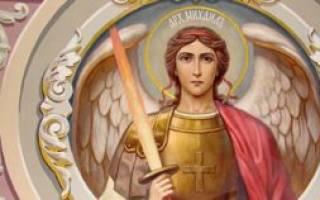 Молитвы о благополучии в жизни символ веры