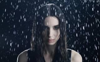 Самый сильный приворот на дождь