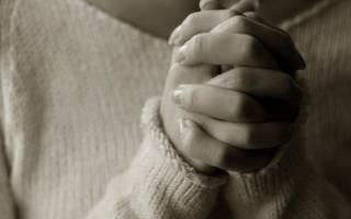 Как покаяться в своих грехах