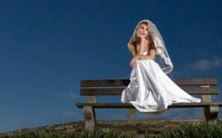 Как избавиться от венца безбрачия Как снять венец безбрачия самостоятельно