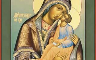 Как долго нужно молиться богородице о помощи