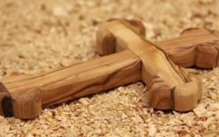 Христианский крест и что он означает
