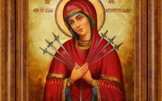 Семистрельная икона божией матери о чем молятся
