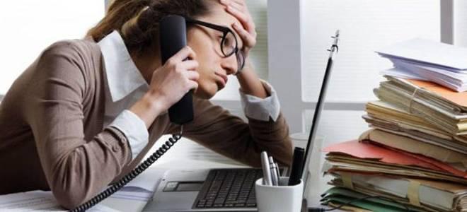 Обереги на работе от зависти