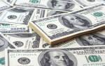 К чему снится крупная бумажная купюра: толкования про действия с деньгами по сонникам