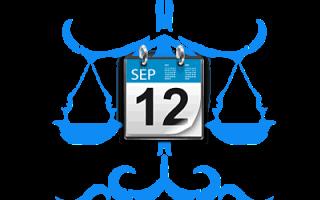 Весы знак зодиака даты рождения таблица