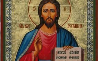 Благодарственная молитва Ангелу Хранителю