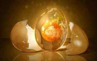 Снятие порчи яйцом — самостоятельно в домашних условиях