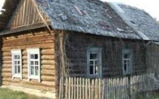К чему снится старый дом чужой или свой К чему снится старый дом умершей бабушки