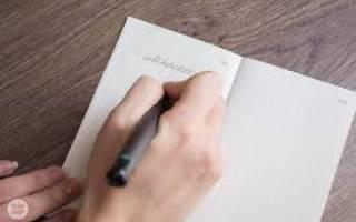 Белый приворот на любовь на бумаге