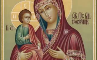 Икона «Троеручица»: в чем помогает и о чем ей молиться