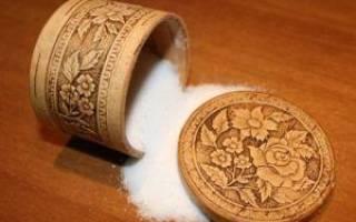 Сильная рассорка на соль и перец