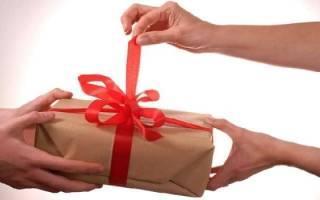 Рунический приворот на подарок