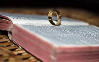 Заговор на кольцо – на удачу, любовь, исполнение желаний