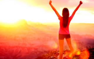 Что такое внутренняя энергия человека и как с ней работать