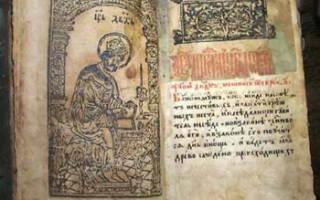 Как правильно читать псалтырь дома в Великий Пост