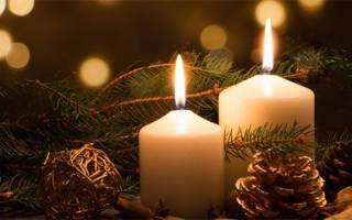 Гадание привороты в рождественскую ночь
