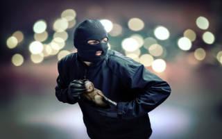 Сонник Ограбление 😴 приснилось, к чему снится Ограбление во сне видеть