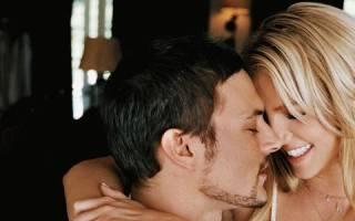 Сильный приворот на сигарете: на любовь парня