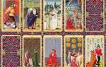 Колода карт Таро — Средневековое Таро
