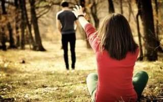 Как избавиться от приворота на любовь самостоятельно