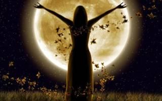 Приворот во время лунного затмения