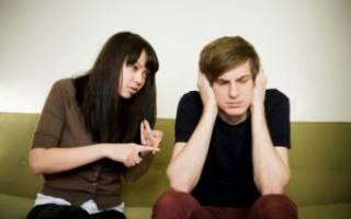 Семья и друзья мужа: 4 способа отдалить друга мужа от своей семьиКоролева Свиданий
