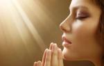 Молитва чтоб месячные начались