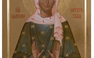 Матрона московская как молиться у мощей
