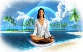 Медитация для поднятия энергии