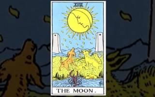 Карта Луна Таро — значение карты в разных раскладах