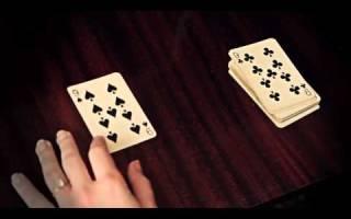 Значение карт при гадании: игральная колода 36 карт