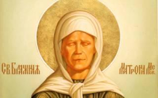 Молитва о здравии католическая