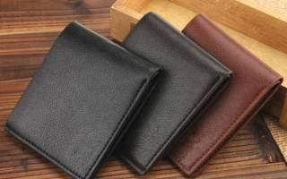 Кошелек в подарок: что делать, если подарили кошелек без денег Плохие приметы. Можно ли принимать подарок мужчине и женщине Какую купюру надо в него положить