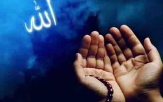 Молитва мусульманская от сглаза и порчи молитва