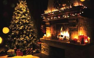Приворот на любовь в новогоднюю ночь