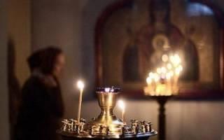 Как снять приворот сделанный в церкви
