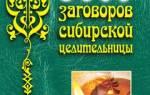 Помощь от Натальи Ивановны Степановой