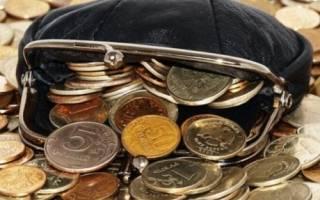 Приметы привлекающие удачу богатство и благополучие